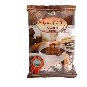 ちんすこう ショコラ ミルク 10個 沖縄 土産 沖縄土産 人気 チョコレート ファッションキャンディ okinawasakata