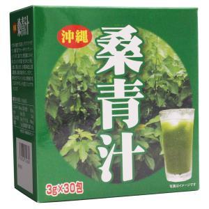[デキストリン ダイエット]桑 青汁 3g×90包[3個セット+シェーカー] 軽減税率対象[沖縄 県産品]|okinawasakata