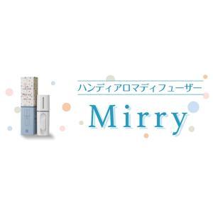 ハンディアロマディフューザー Mirry(ミリー)|okinawasakata