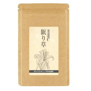 睡眠 休息 サプリ [眠り草] 睡眠薬 睡眠 導入剤 ではない 天然 植物 サプリメント 14粒/2週間分 送料無料 軽減税率]|okinawasakata