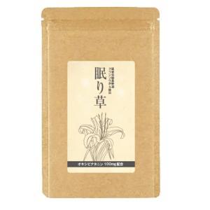 睡眠 休息 サプリ [眠り草] 睡眠薬 睡眠 導入剤 ではない 天然 植物 サプリメント 30粒/1か月分 送料無料 軽減税率]|okinawasakata