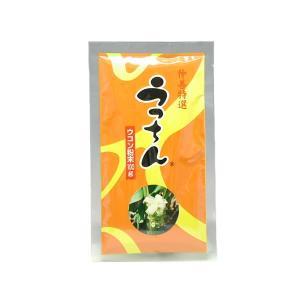 仲善(なかぜん)秋うっちん粉(袋入100g) okinawashimashop20