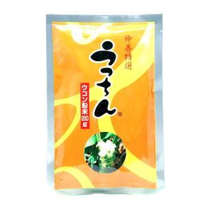 仲善(なかぜん)秋うっちん粉(袋入200g) okinawashimashop20