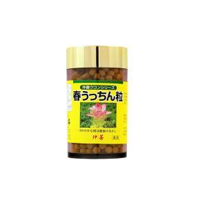 仲善(なかぜん)春うっちん粒(700粒) okinawashimashop20