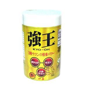 仲善(なかぜん)強王 粉タイプ(100g) okinawashimashop20