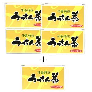 仲善(なかぜん)秋うっちん茶ティーバッグ(30包)【4個に1個サービス】 okinawashimashop20