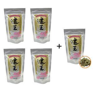 仲善(なかぜん)琉球草木根皮茶 健王(100g)【4個に1個サービス】 okinawashimashop20