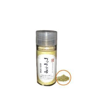 仲善(なかぜん)フィファチ粉(16g)|okinawashimashop20
