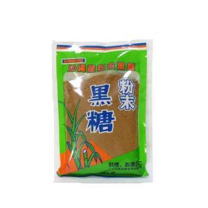 垣乃花 粉末黒糖(250g)|okinawashimashop20
