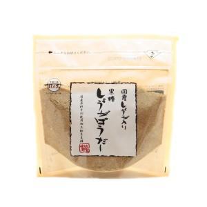 垣乃花 国産しょうが入り黒糖しょうがぱうだー(180g)|okinawashimashop20