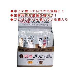酒豪伝説(1包15g×10包入り) okinawashimashop20