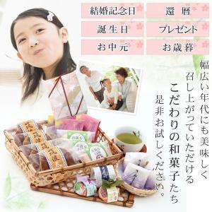 送料無料 和菓子詰合せ 満天星|okinayawagashi|09