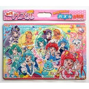 板パズル80ピース B4パズル セイカのパズル80P スター☆トゥインクルプリキュア B柄(廃盤商品...