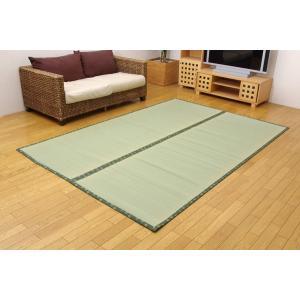 い草 上敷き カーペット 4.5畳 国産 フリーカットタイプ F竹 本間4.5畳 約286×286cm  裏:ウレタン張り|okitatami