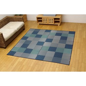 い草 ラグ カーペット 3畳 国産 モダン 袋織 京刺子 ブルー 約191×250cm|okitatami