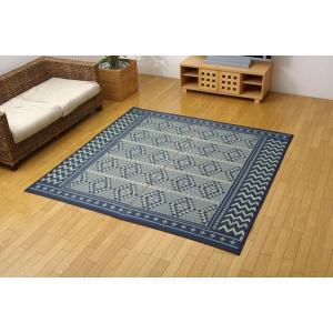い草 ラグ カーペット 3畳 国産 袋三重織 Fアンカラ ブルー 約191×250cm 裏:ウレタン|okitatami