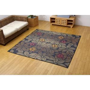 い草 ラグ カーペット 3畳 国産 袋織 なでしこ ブラック 約191×250cm|okitatami