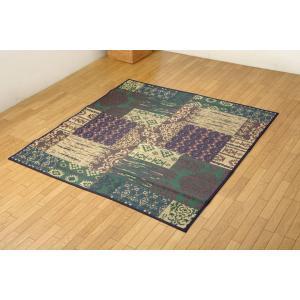 い草 ラグ ラグ カーペット 3畳 国産 オリエンタル柄 オーディーン グリーン 約191×250cm|okitatami