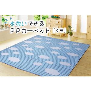 洗える ござ PPカーペット くも 約174×174cm|okitatami