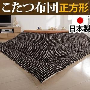 こたつ布団 正方形 日本製 マーブル柄・ブラック 205x205cm 幅75〜90cmこたつ対応|okitatami
