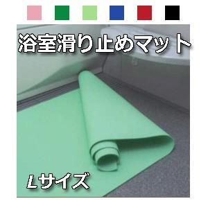 お風呂 滑り止めマット 転倒防止 高品質 オーバルリンク Lサイズ|okitatami