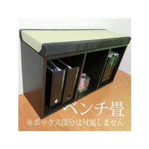 ベンチ用畳 オリジナル オーダーサイズ|okitatami