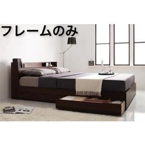 コンセント付き収納ベッド Ever エヴァー ベッドフレームのみ セミダブル okitatami