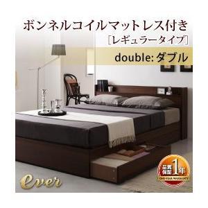 コンセント付き収納ベッド Ever エヴァー スタンダードボンネルコイルマットレス付き ダブル|okitatami