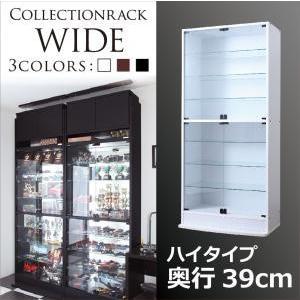 コレクションラック ワイド 本体 両開きタイプ 高さ180 奥行39 okitatami