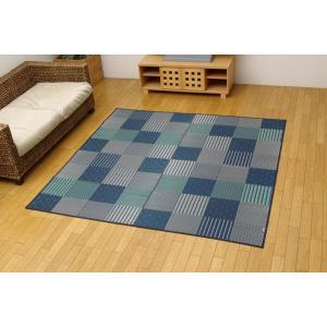 い草 ラグ 花ござ カーペット ラグ 4.5畳 国産 京刺子 ブルー 本間4.5畳 約286×286cm|okitatami