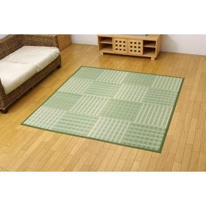 い草 ラグ 花ござ カーペット ラグ 4.5畳 dkピース グリーン 江戸間4.5畳 約261×261cm|okitatami