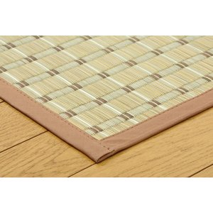 い草 ラグカーペット 4.5畳 掛川織 豊後 ベージュ 江戸間4.5畳 約261×261cm|okitatami