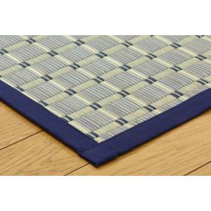 い草 ラグカーペット 4.5畳 掛川織 豊後 ブルー 江戸間4.5畳 約261×261cm|okitatami