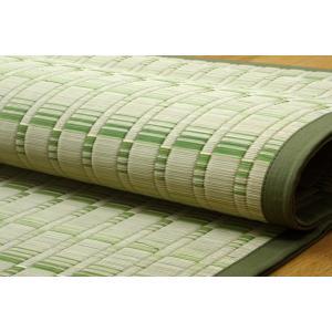 い草 ラグカーペット 4.5畳 国産 掛川織 宮之浦 グリーン 江戸間4.5畳 約261×261cm|okitatami