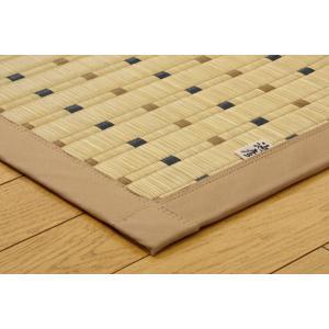 い草 ラグカーペット 2畳 国産 掛川織 スウィート 江戸間2畳 約174×174cm|okitatami
