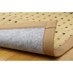 い草 ラグカーペット 3畳 国産 掛川織 DXスウィート 約191×191cm(裏:不織布|okitatami