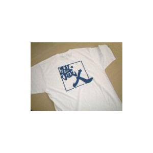 白地紺文字背面職人マークタイプTシャツ|okitatami