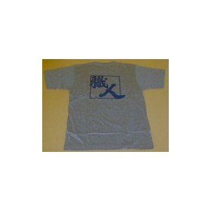 グレーのTシャツに紺文字背面職人マークタイプ|okitatami