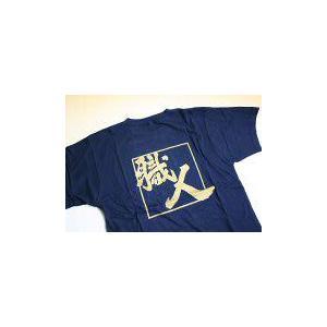 紺のTシャツに背面金文字職人マークタイプ Lサイズのみ|okitatami