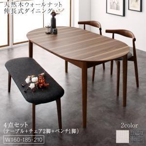 天然木ウォールナット伸長式オーバルデザイナーズダイニング Jusdero ジャスデロ 4点セット(テーブル+チェア2脚+ベンチ1脚) W160-210|okitatami