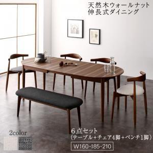 天然木ウォールナット伸長式オーバルデザイナーズダイニング Jusdero ジャスデロ 6点セット(テーブル+チェア4脚+ベンチ1脚) W160-210|okitatami