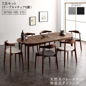 天然木ウォールナット伸長式オーバルデザイナーズダイニング Jusdero ジャスデロ 7点セット(テーブル+チェア6脚) W160-210|okitatami