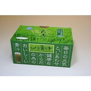 い草の青汁 1.5グラム30包×2箱 定期コース|okitatami