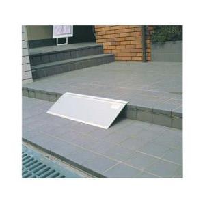 安心スロープフリーサイズ−1600 シクロケア製 一枚板アルミスロープ|okitatami