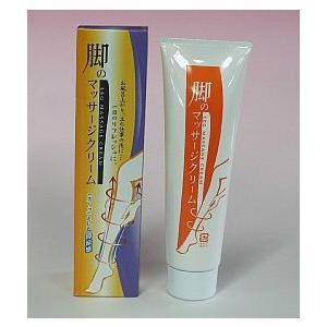 在庫処分  足 マッサージ クリーム 血行促進 サポートイズム 脚のマッサージクリーム 150g×3本セット 芳香園製薬|okitatami