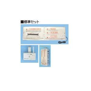 ベッドコール・ハイパーBCH-10  ハイパー受信機 テクノスジャパン |okitatami