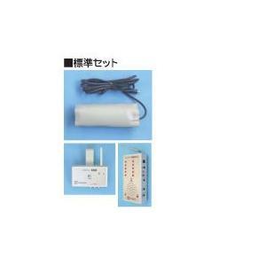 介護バー・ハイパーKBH-10  ハイパー受信機 テクノスジャパン |okitatami