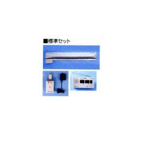 タッチコールN・スーパーNTH-80R スーパー受信機 テクノスジャパン |okitatami