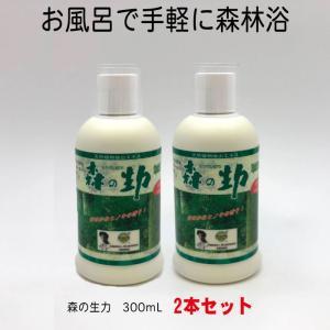 消臭 抗菌 天然 フィトンチッド ナリフィトン35スペースウッズ森の生力(いのち) 入浴剤 2本セット(600ml)|okitatami