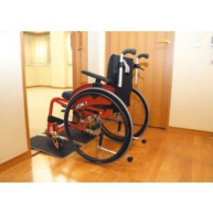 ステップレス敷居用スロープ幅67cm  グルドマン/パシフィックサプライ製  |okitatami